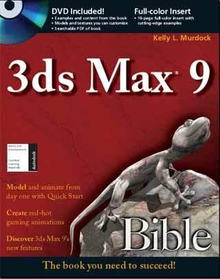 كتاب للجرافكس 1403DSMax9Bible