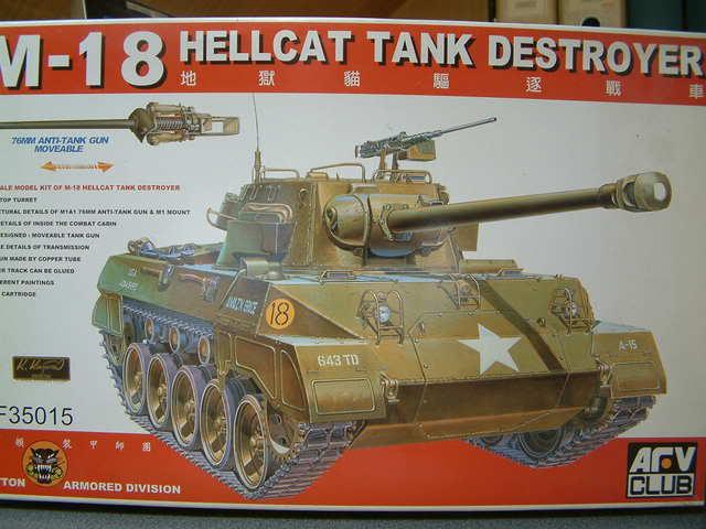 M18 HELLCAT (maquette AFV,1/35) DSCF0001
