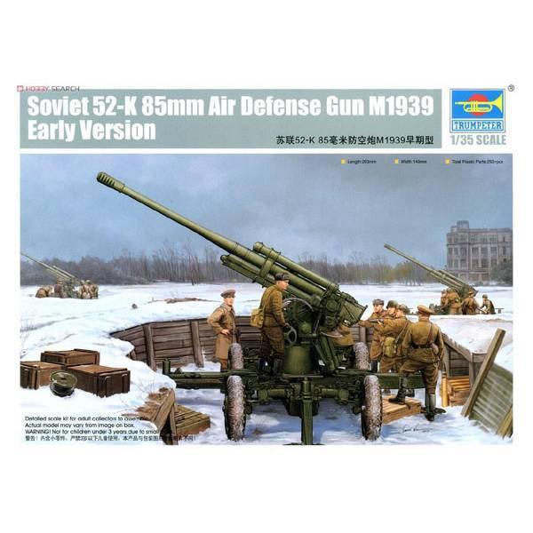 SOVIET 85mm AA (early version) TRUMPETER 1/35 Zadorguns004-31_zps1c6mgvzz