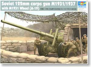 SOVIET 122m M1931/1937    Trumpeter1/35 10162967_zpsrnkcwogl