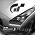 Gran Turismo 5 Prologue (2007)