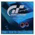 Gran Turismo Concept - Tokio (2001)