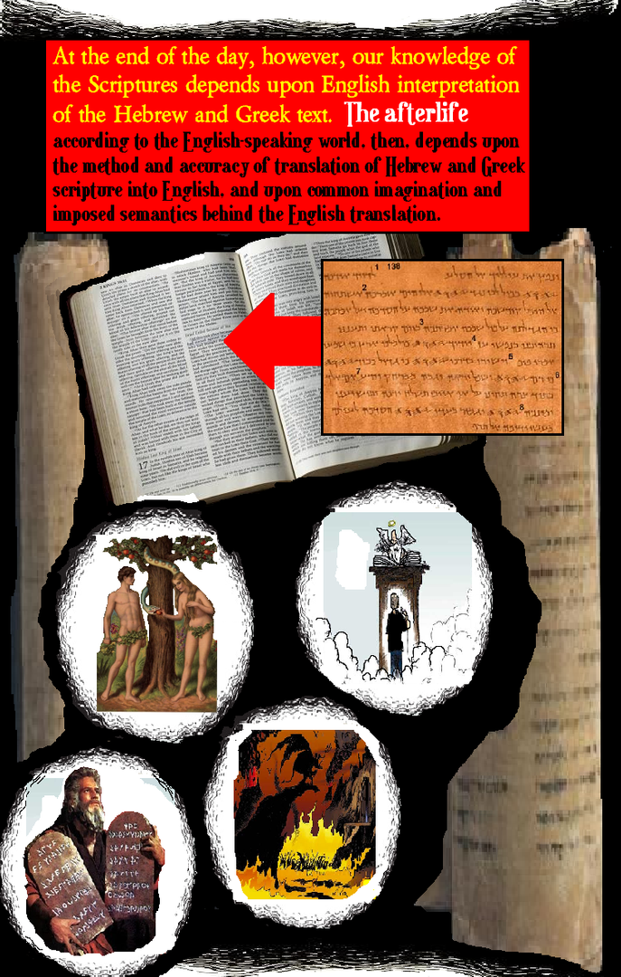 WEIRD CHRISTIANITY Issue 3: THE REIGN OF THE ID WeirdChristianity3comicpage25