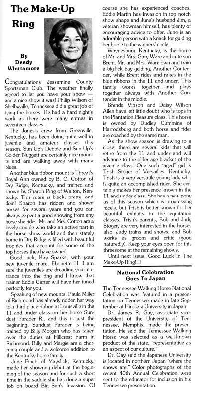 Kentucky, Ohio & Indiana Memories - Page 5 TheMakeUpRing