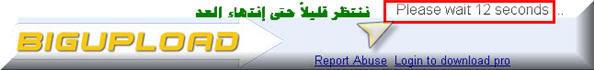 كتاب إلكتروني مصور لأصناف المطبوخات و المشهيات و السلاطات على الطريقة المغربية Osratytah1