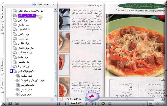 كتاب إلكتروني مصور لأصناف المطبوخات و المشهيات و السلاطات على الطريقة المغربية Tapkhma0