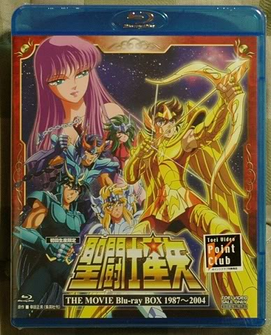 Saint Seiya THE MOVIE Blu-ray BOX 1987-2004 Movie_box_bd_0