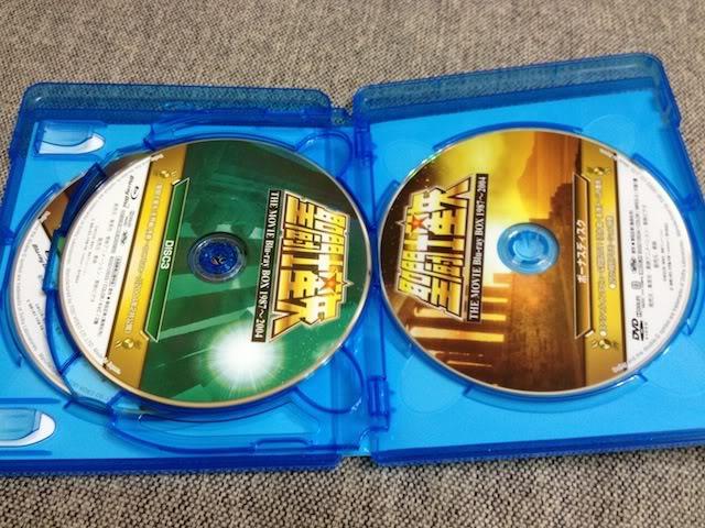 Saint Seiya THE MOVIE Blu-ray BOX 1987-2004 Movie_box_bd_2