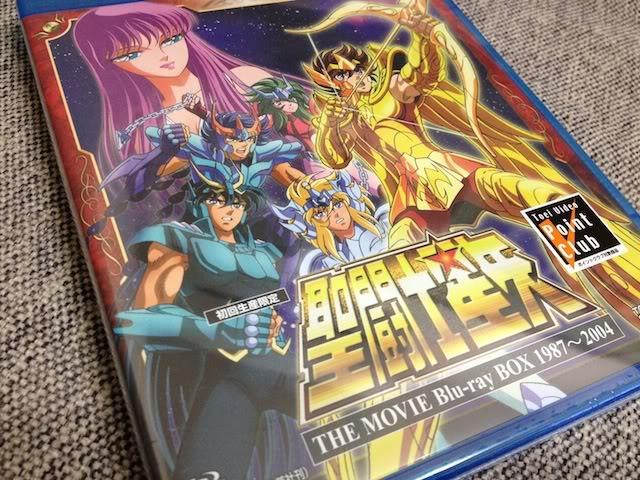 Saint Seiya THE MOVIE Blu-ray BOX 1987-2004 Movie_box_bd_3