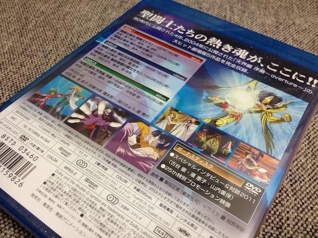 Saint Seiya THE MOVIE Blu-ray BOX 1987-2004 Movie_box_bd_4