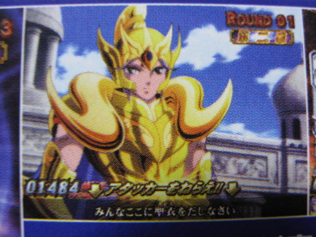 Seiya CR Pachinko Game Promotion Video. - Página 2 Pachinko_guide_2