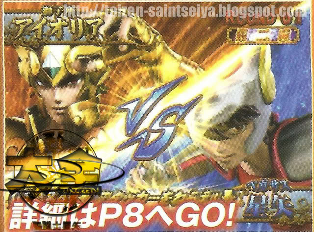 Seiya CR Pachinko Game Promotion Video. - Página 2 Battle3D_1_taizen