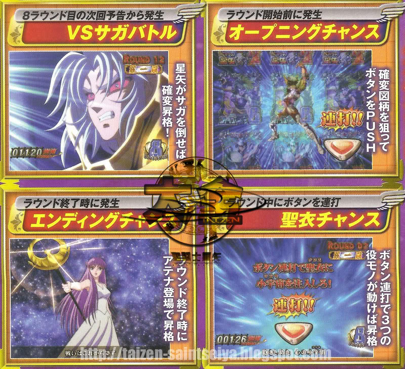 Seiya CR Pachinko Game Promotion Video. - Página 2 Chance_pics_vs-saga_ed_op_c