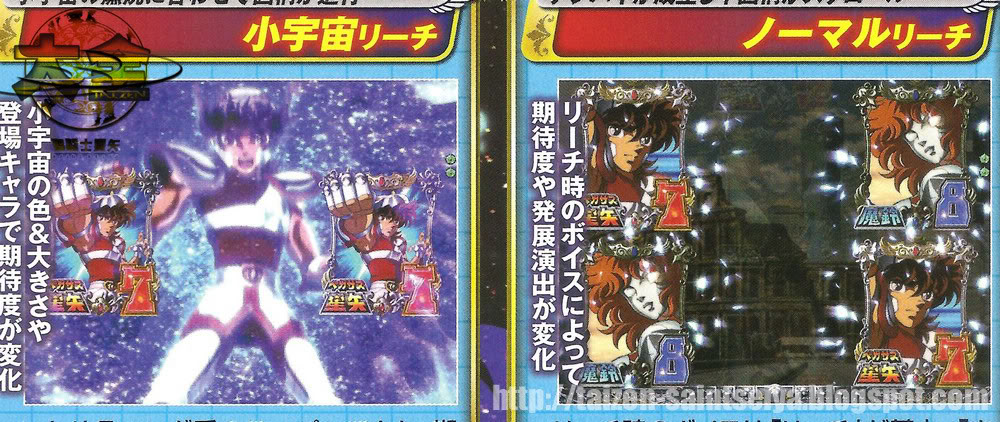 Seiya CR Pachinko Game Promotion Video. - Página 2 Seiya_marin_taizen