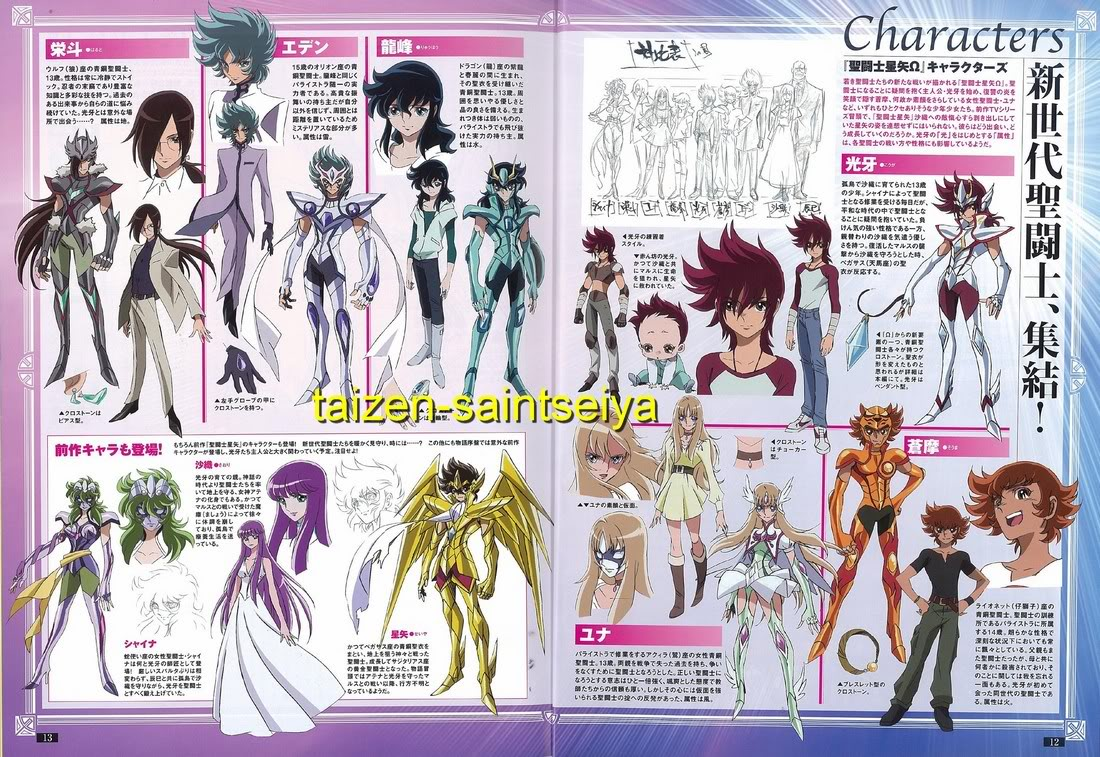 Saint Seiya Omega - Page 4 Figureou03
