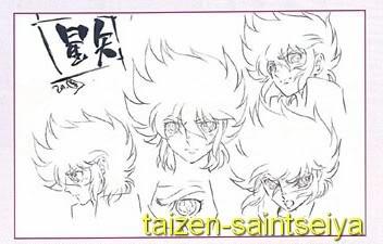 [anime] Saint Seiya Oméga - Page 2 Figureou_seiya