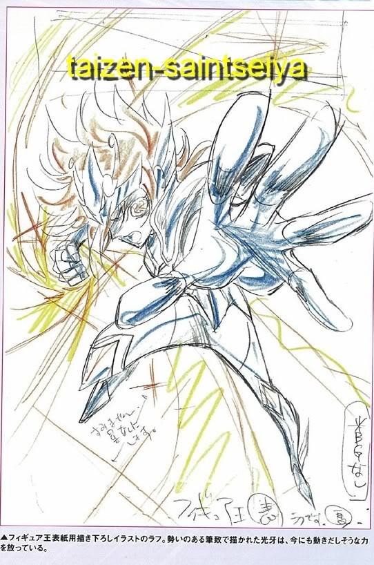 Saint Seiya Omega - Page 4 Figureou_settei2