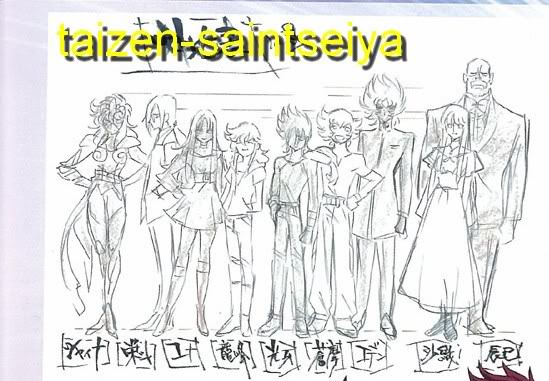 [anime] Saint Seiya Oméga - Page 2 Figureou_sizes