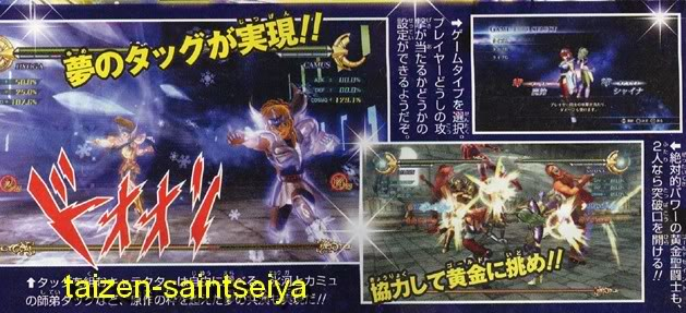 Saint Seiya sur PS3 ^^ - Page 4 V_jump_sssenki_2players