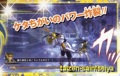 Saint Seiya sur PS3 ^^ - Page 4 V_jump_sssenki_camus_hyoga