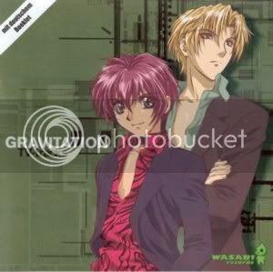 ` Gravitation ` Gravitation