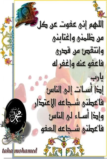 سبحان الله - البوابة Taha6