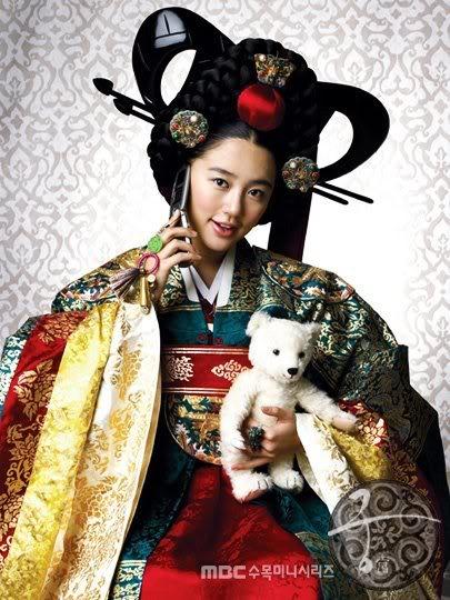 YEH: AT PRESENT Goong_photo_002