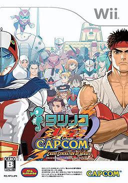 The Online Brawl Community - Portal Tatsunoko_vs__Capcom-1