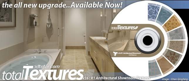 3d Total Textures v 16:Architectural Showroom V16_main