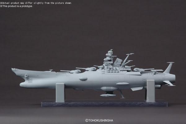 Yamato Space Battleship 1-500_UCHUUSENKAN_YAMATO2_DEC2010_BANDAI_7140