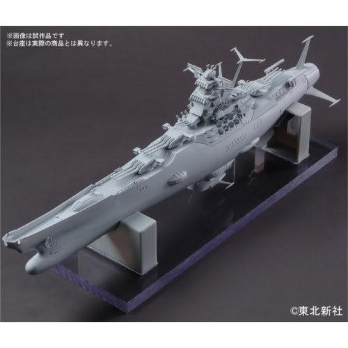 Yamato Space Battleship 1-500_UCHUUSENKAN_YAMATO_DEC2010_BANDAI_7140