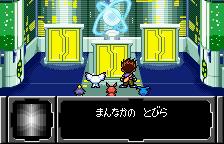 Dúvidas sobre o DigiUniverse - Página 2 07-DigimonTamers-BraveTamer053