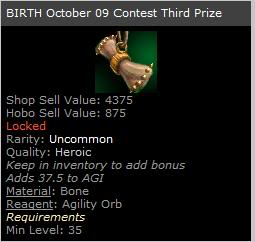 BIRTH October Contest! BirthOct3-1