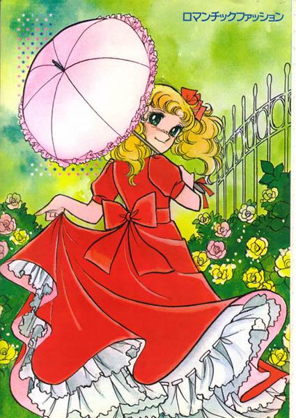 Votre robe de personnage fille préférée - Page 2 24