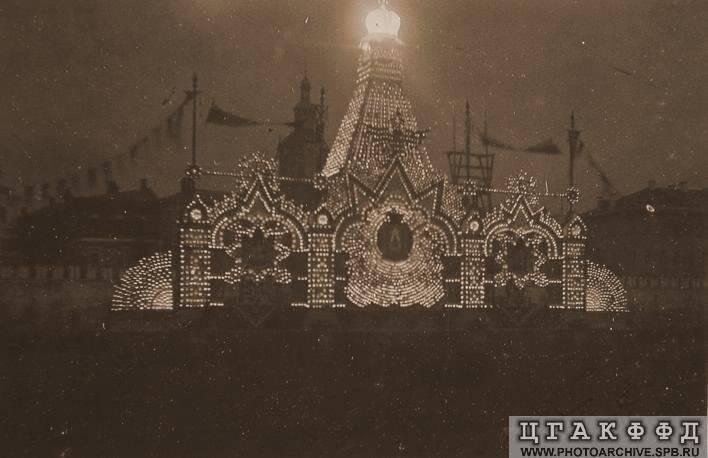 Diversos temas de la Rusia Imperial - Página 11 Night4