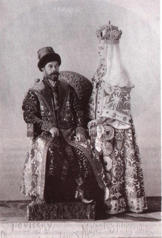 Gran Baile de 1903 Oaf2701js