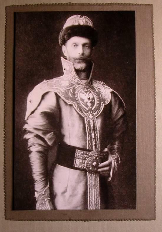 Gran Baile de 1903 Serge