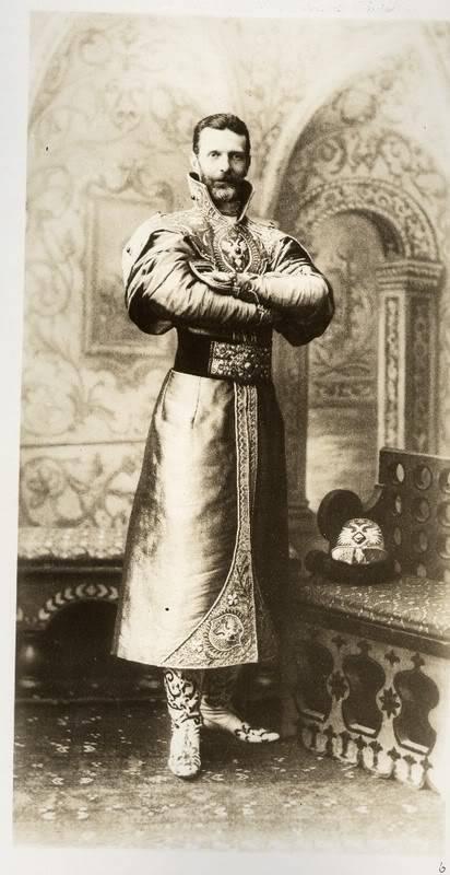 Gran Baile de 1903 Sergei