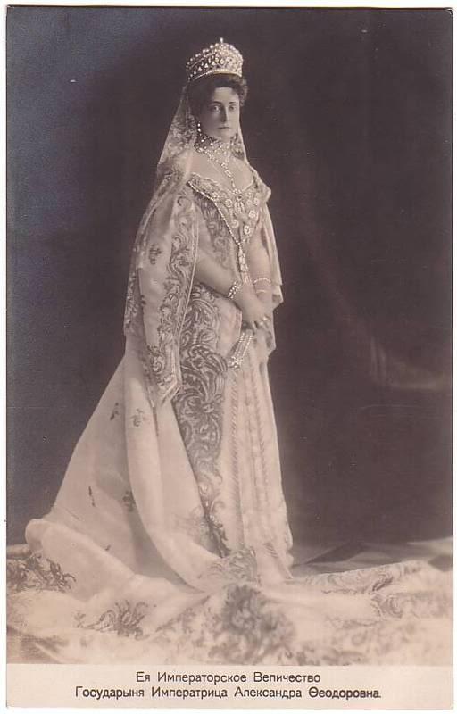 Vestido oficial de los Romanovs Alixformal1