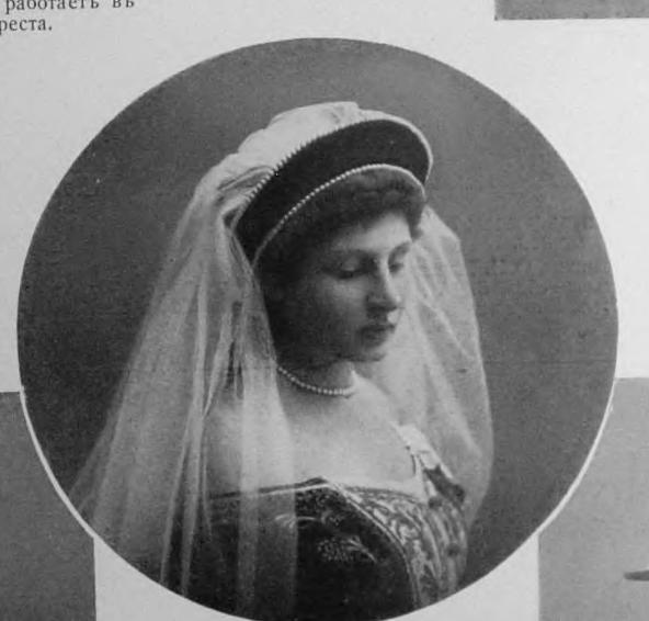 Vestido oficial de los Romanovs - Página 6 Closeupcutmag1914