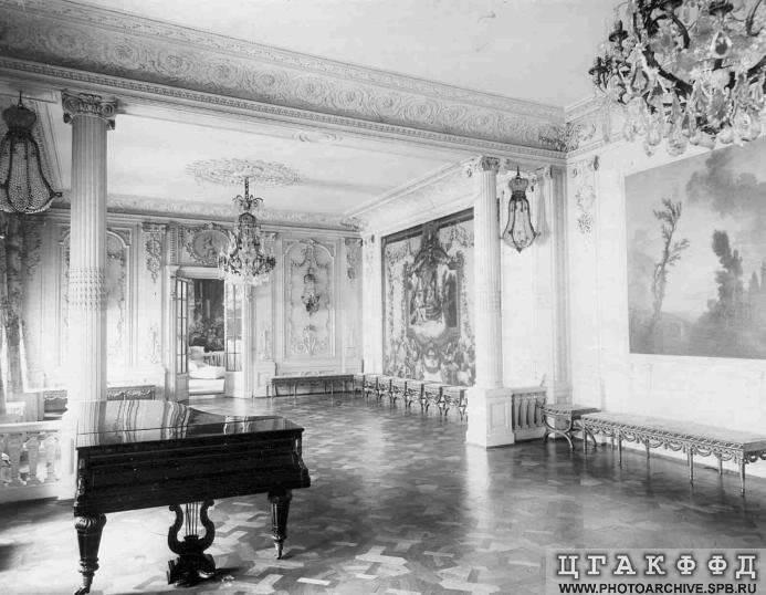 Palacios de la nobleza Concerthall