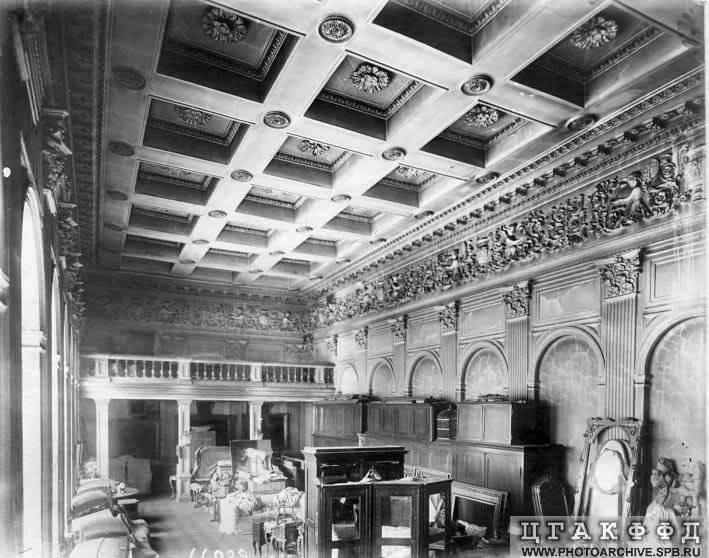 Palacios de la nobleza Grandhall