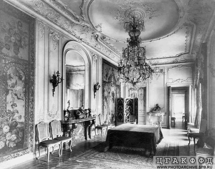 Palacios de la nobleza Parlor
