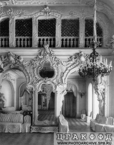 Los palacios de los Romanovs Dancinghall