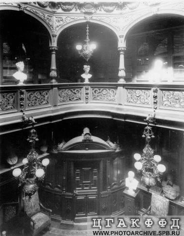 Los palacios de los Romanovs Library