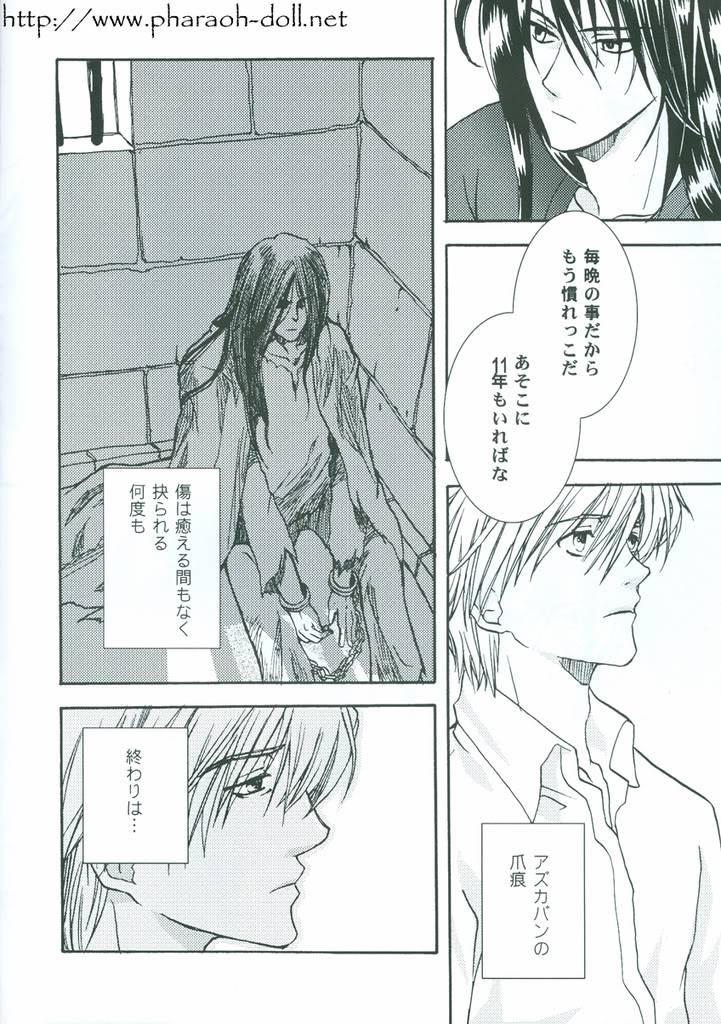 Galeria Page10