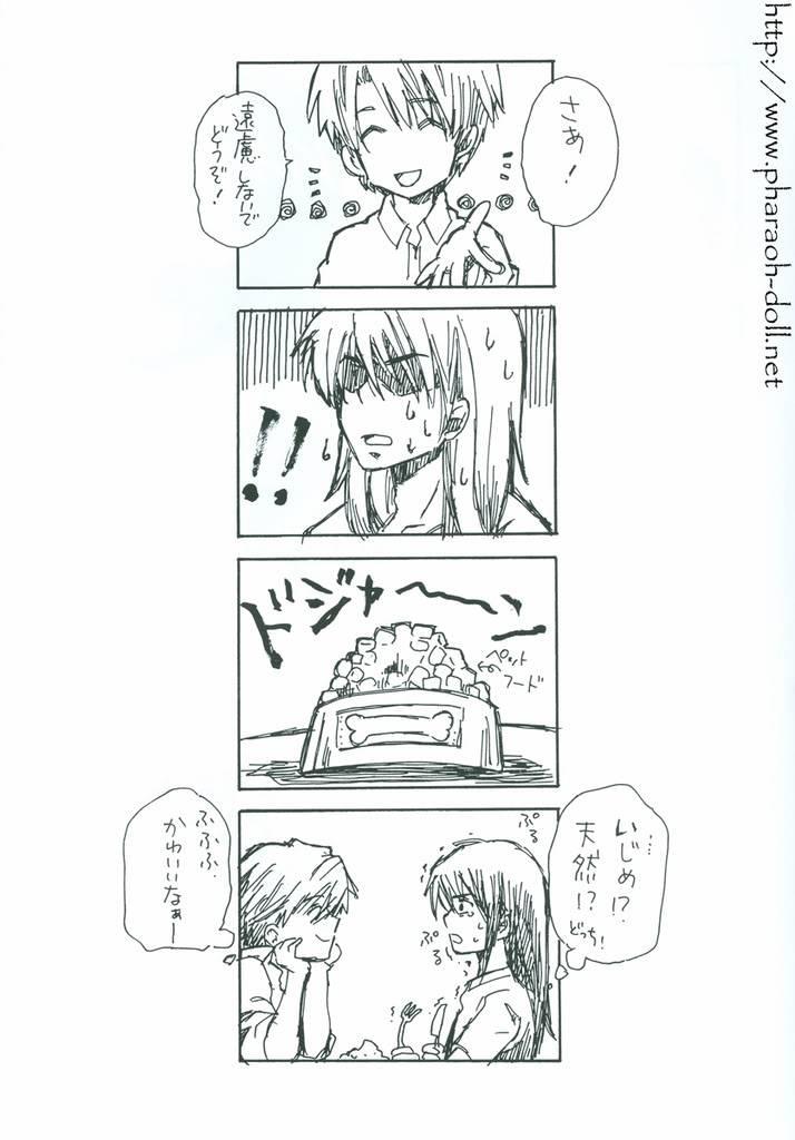 Galeria Page18