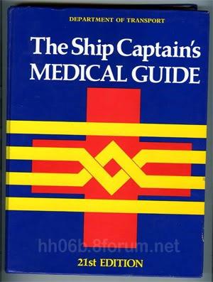 The Ship Captain's Medical Guide - Hướng dẫn y khoa cho thuyền trưởng TSCMedicalGuide
