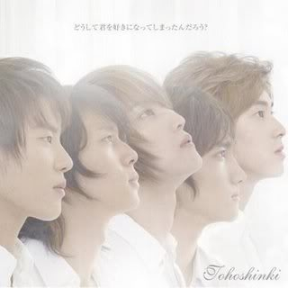 DBSK - Corean Music 41XfMIHbRJL_SS500_