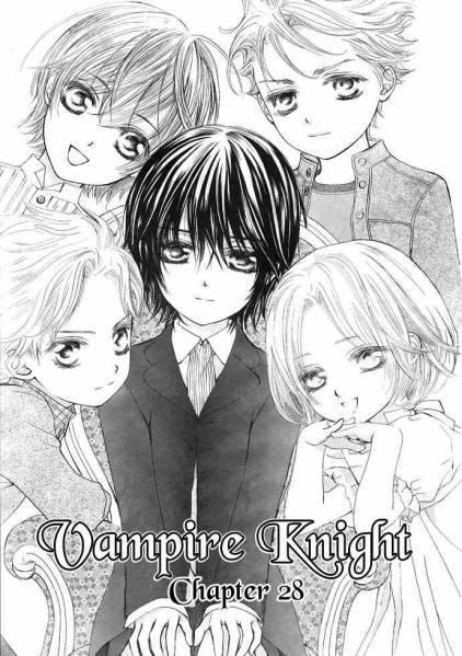 Vampire Knight Vn-1